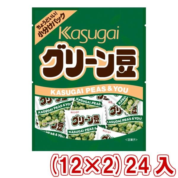 春日井 ちょうどいい!小分けパック グリーン豆 (12×2)24入  (Y12) (本州一部送料無料)