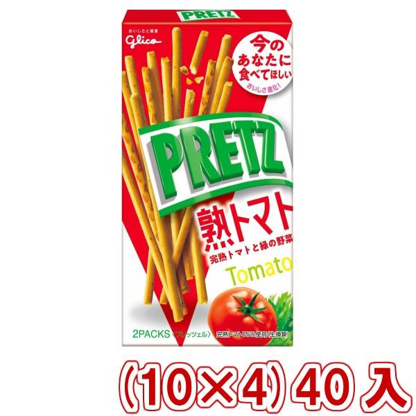 (本州一部送料無料)江崎グリコ  プリッツ 熟トマト (10×4)40入
