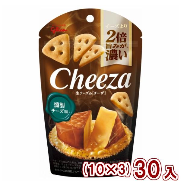 江崎グリコ チーズより2倍旨みが濃い 生チーズのチーザ 燻製チーズ味 (10×3)30入 (Y10) (本州一部送料無料)