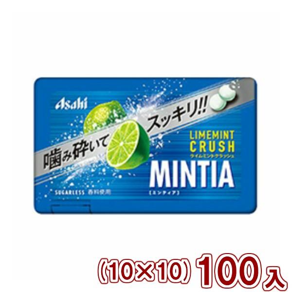 アサヒフード ミンティア ライムミントクラッシュ (10×10)100入 (Y60) (本州一部送料無料)