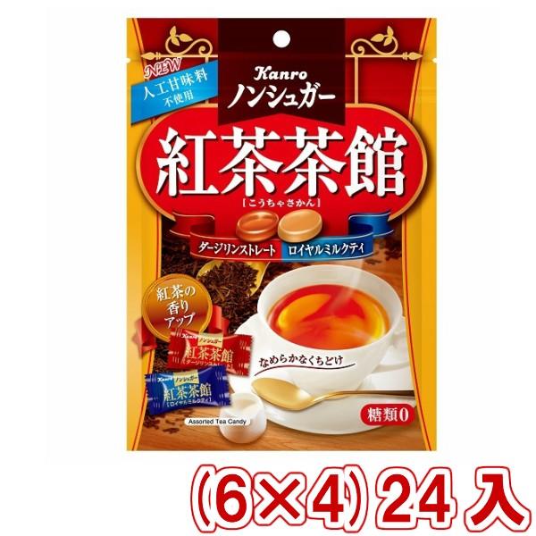 カンロ ノンシュガー紅茶茶館 (6×4)24入 (Y10) (本州一部送料無料)
