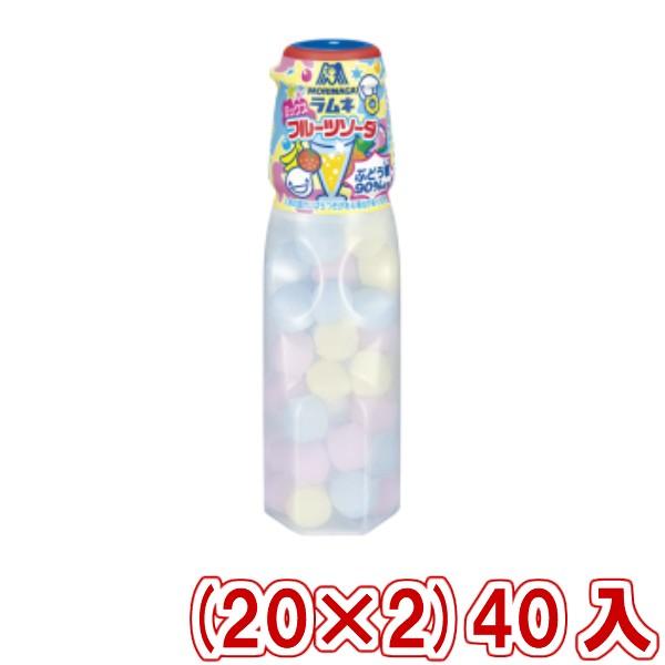 森永 ラムネ ミックスフルーツソーダ (20×2) 40入 (Y80) (本州一部送料無料)