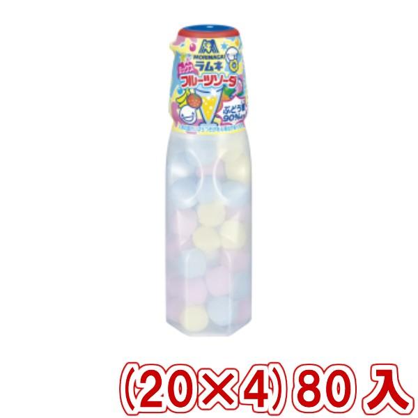 森永 ラムネ ミックスフルーツソーダ (20×4) 80入 (Y80) (本州一部送料無料)