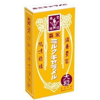 森永 ミルクキャラメル大箱 (5×2)10入 (本州一部送料無料)