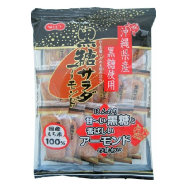 北越 黒糖サラダアーモンド (12×2)24入 (Y12) (本州一部送料無料)