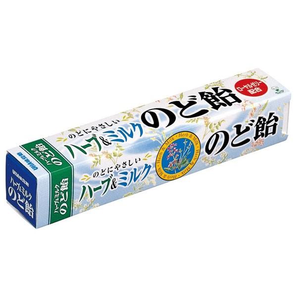 味覚糖ハーブ&ミルクのど飴 (10×12)120入 (本州一部送料無料)