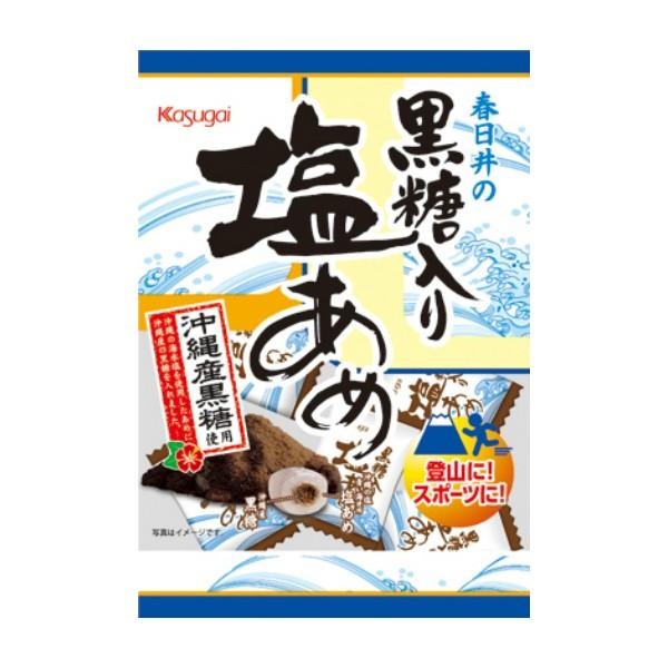春日井 黒糖入り塩あめ (12×2)24入 (本州一部送料無料)
