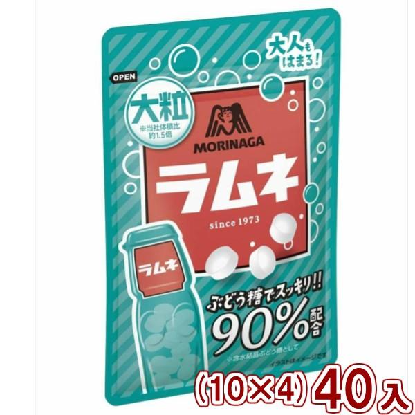 森永 41g大粒ラムネ(10×4)40入 (本州一部送料無料)