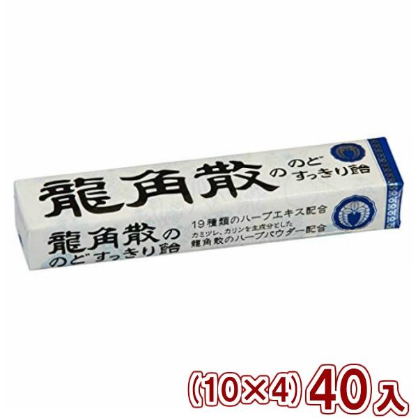 龍角散 龍角散ののどすっきり飴スティック(10×4)40入 (本州一部送料無料)