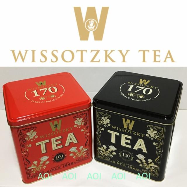 WISSOTZKY TEA フレーバーティー ギフトセット 缶入り 100袋(5種 X 20袋) ハーブティー コストコ ポイント消化 クーポン