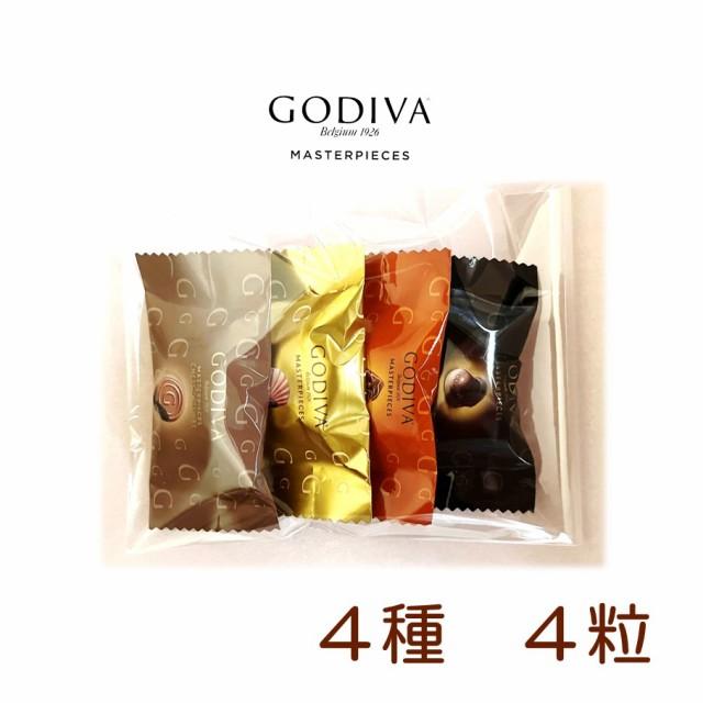 ゴディバ マスターピース シェアリングバッグ チョコレート 6粒 コストコ お試し バラ売り 家庭用 送料無料 ポイント消化 クーポン