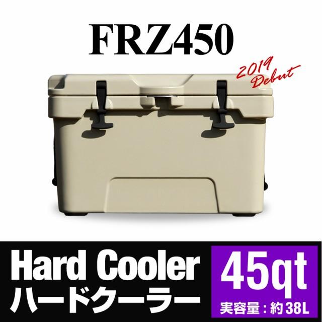 『クーラーボックス』 ハードクーラー FRZ450 45qt 大容量 大型 cooler BOX 保冷ボックス 保冷力 シンプル アウトドア用品 キャンプ用品