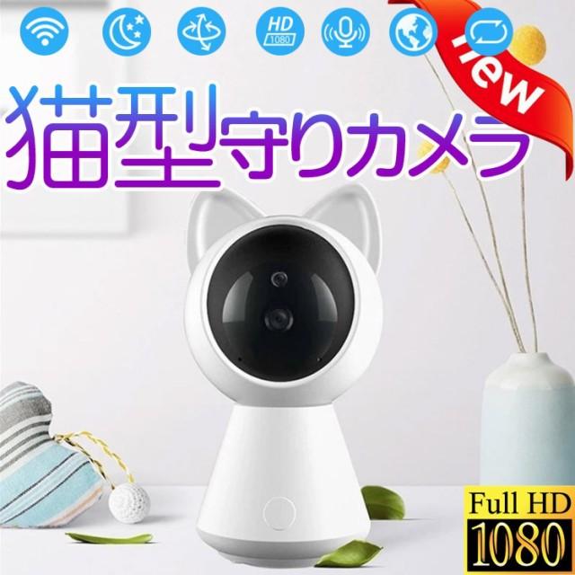ベビーモニター ワイヤレス 屋内 SDカード長時間録画 ベビーモニター ペットモニター 赤ちゃん 無線 500万画素 送料無料 catcam01
