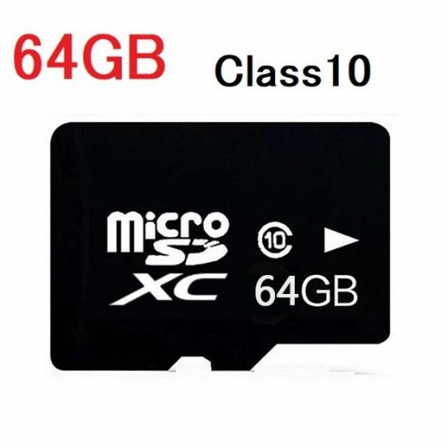 2枚セット microSDカード 64GB Class10 MicroSDメモリーカード マイクロSDカード microSDXC メール便送料 MSD-64G-2set