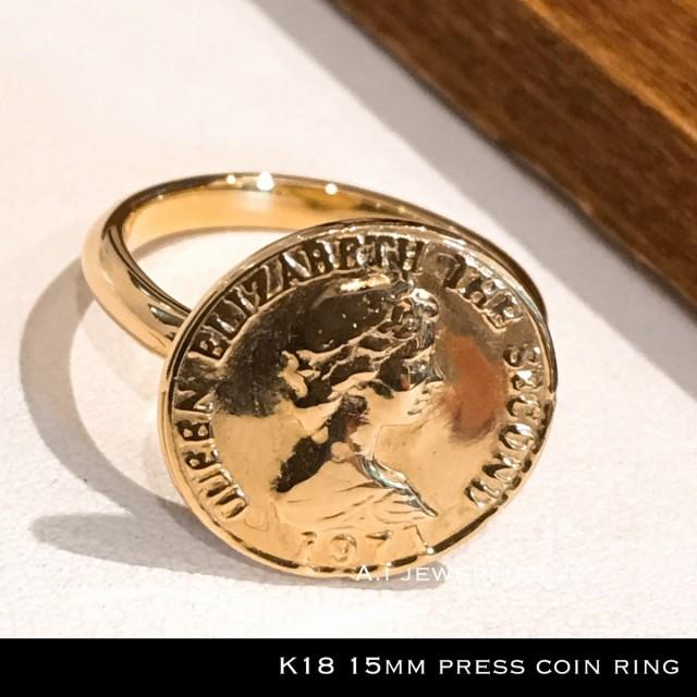 k18 リング プレス コイン 18金 エリザベス プレス コイン 15mm やや厚め リング 男女兼用 / k18 press coin ring