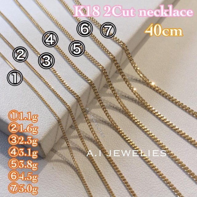 K18 No.4 40cm 2面 喜平 チェーン ネックレス chain necklace 2cut 18金 喜平ネックレス