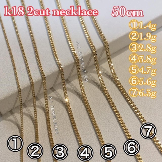 K18 No.4 50cm chain necklace チェーン ネックレス 2面 喜平 18金 喜平ネックレス