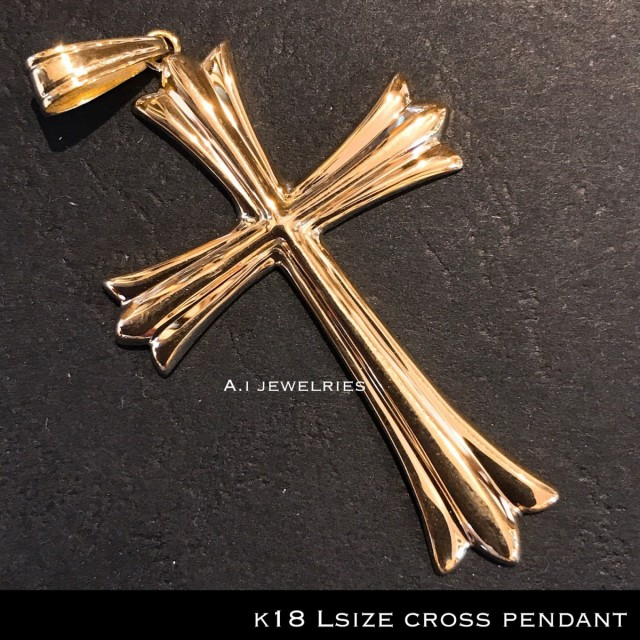 k18 18金 クロス ペンダント トップ 大きめ / k18 cross pendant size L