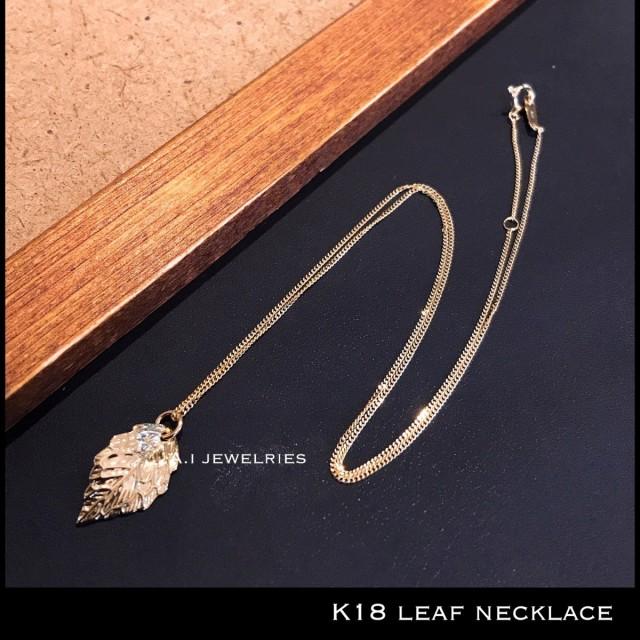 k18 18金 LERF 葉っぱ 葉 デザイン ネックレス / k18 leaf design necklace 40cm