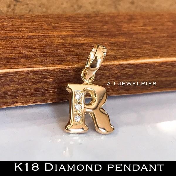 イニシャル ダイヤモンド ペンダント 18金 initial pendant diamond 本物 天然 ダイヤモンド K18