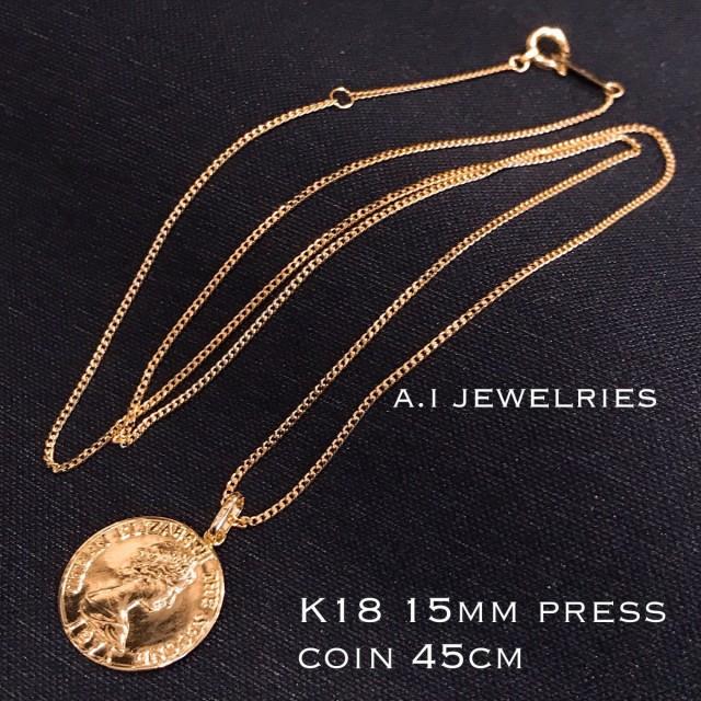 K18 15mm直径 プレスコイン 45cm ネックレス press coin necklace 18金