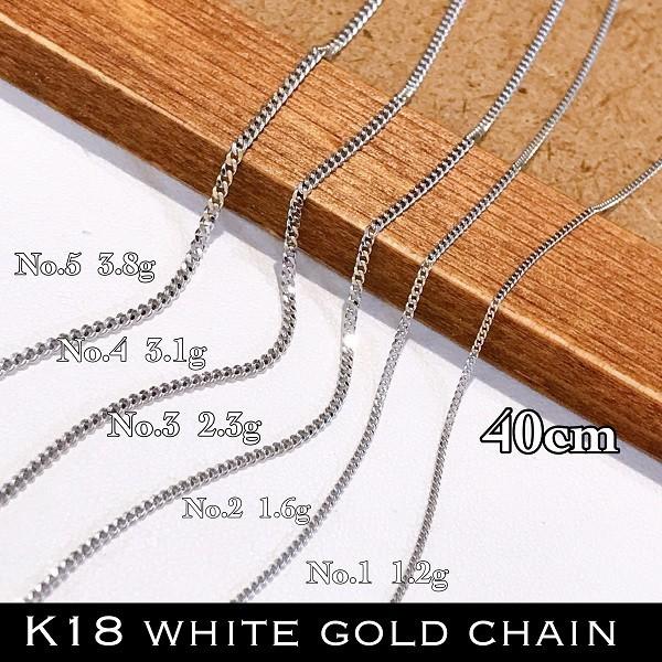 K18 ホワイトゴールド 40cm No.4 幅約1.5mm 約3.1g ネックレスチェーン 2面喜平 2cut レディースサイズ K18WG