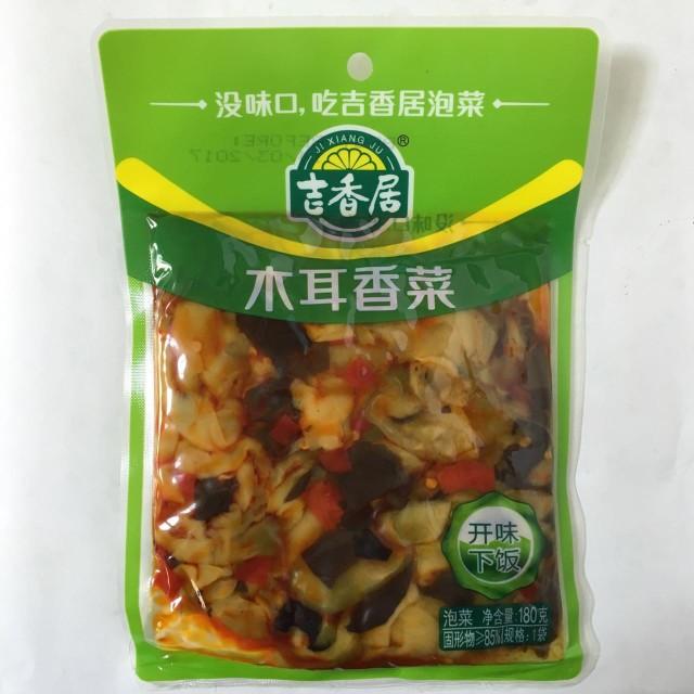 吉香居 木耳香菜 しいたけとパクチー入りザーサ 味付けザーサイ ザー菜スライス 180g