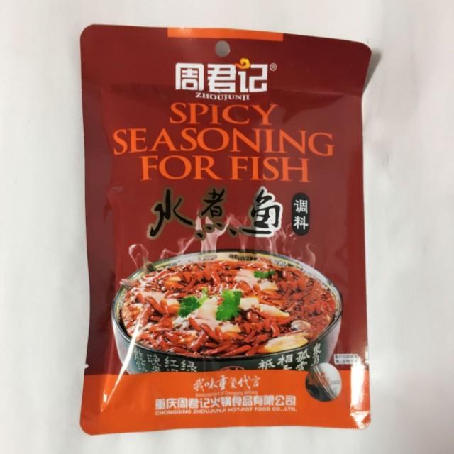 周君記水煮魚調料 激辛 鍋の素 麻辣水煮魚の素 魚スープの素 165g 中華食材
