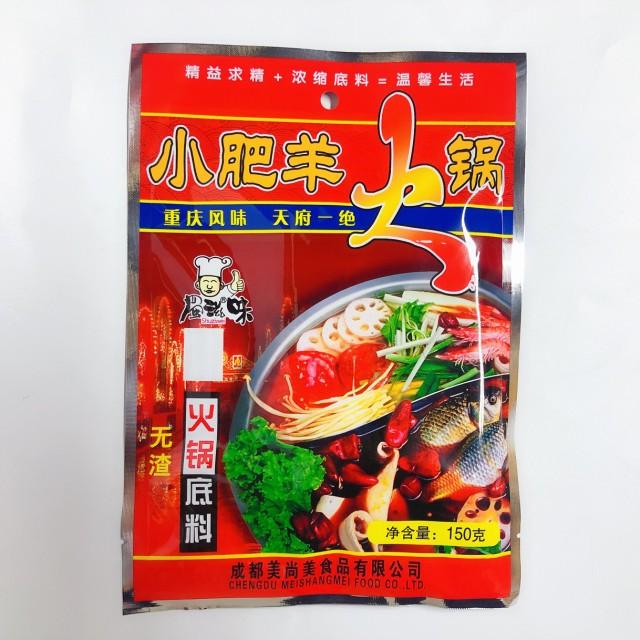 蜀滋味小肥羊火鍋底料 火鍋調味料 鍋の素 150g 中華食材