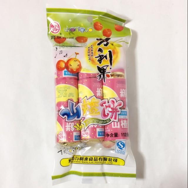 万利果山査子餅 サンザシ 110g 中華食材 中華お菓子