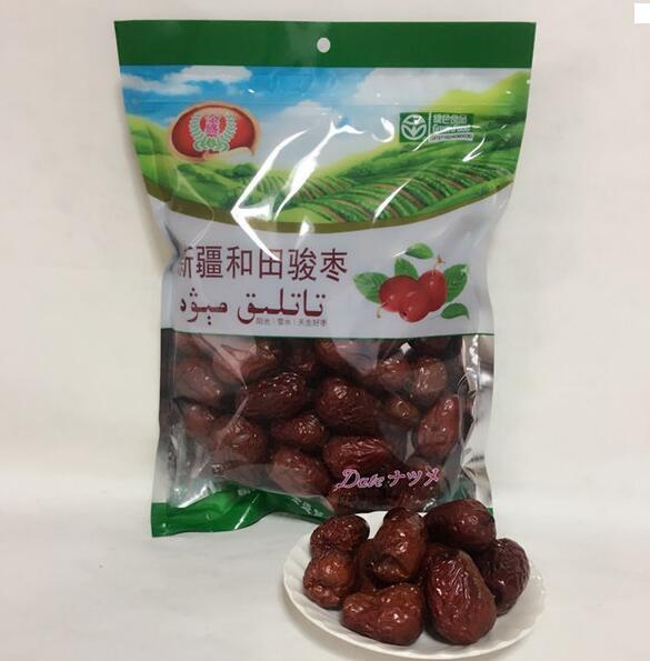 乾燥なつめ 新疆和田棗(緑色包装 干し和田ナツメ 454g  ドライナツメ 赤なつめ 直接に食べるのはおすすめ  ドライフルーツとした