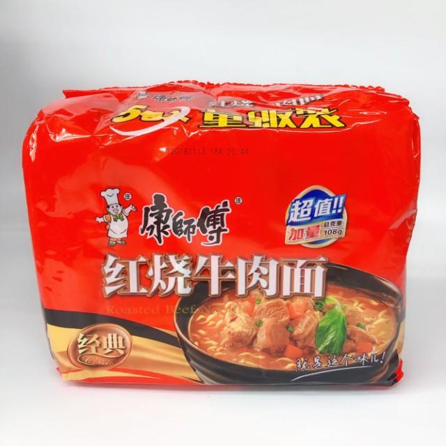 康師傅紅焼牛肉面 即席ラーメン 牛肉シチュー風味 5食入り 中国の即席麺王 インスタントヌードル 即席麺