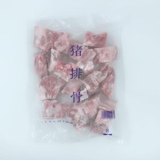 国産豚スペアリブ 小排骨 900g パイ骨カット 骨付きバラ肉 冷凍食品 カナガワケン加工 瓶の商品と同梱不可