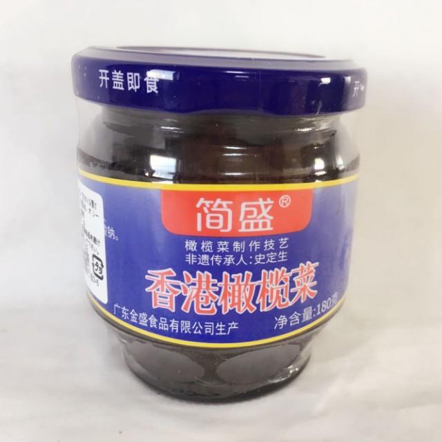香港橄欖菜 カンランサイ からし菜とオリーブのオイル漬け180g ザーサイ中華食材