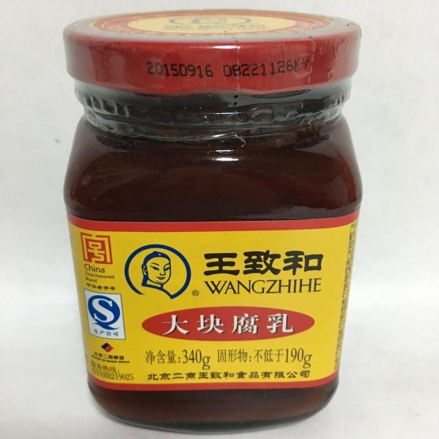 王致和大塊腐乳(紅方)発酵豆腐 340g 冷凍商品と同梱不可