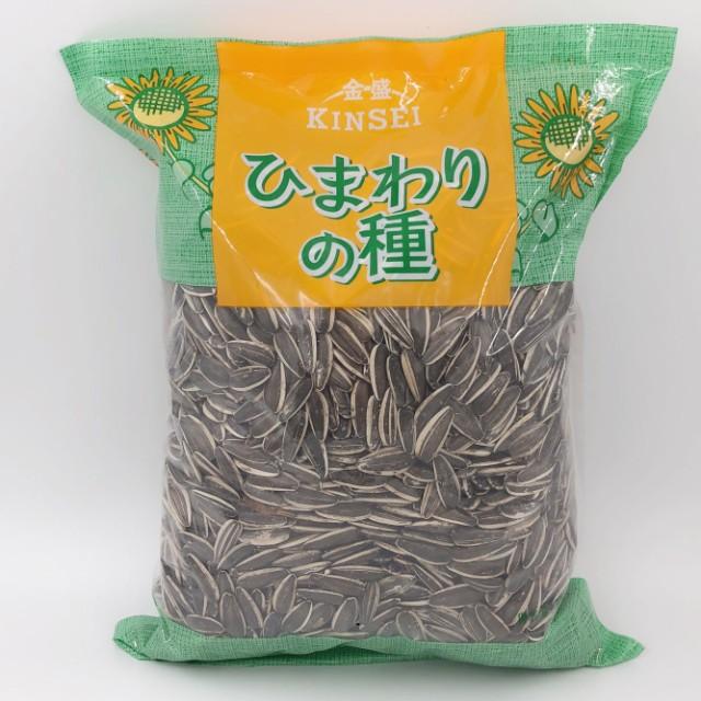 生ヒマワリの種 生向日葵瓜子 食用 1kg