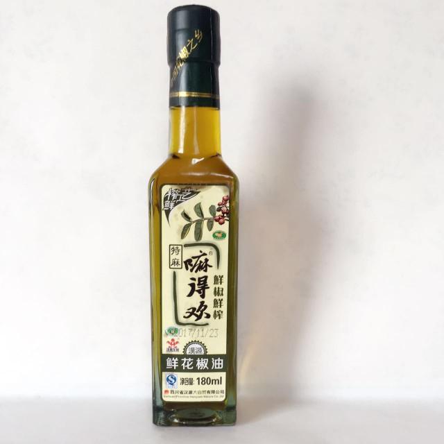 ホワジャオユ 花椒油 業務用 180ml 冷凍商品と同梱不可 オイル