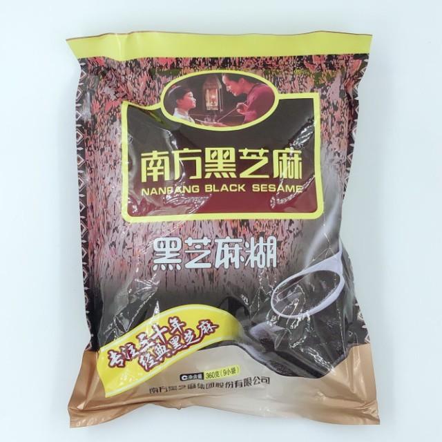 南方黒芝麻糊 黒ごまドリンク ゴマお汁粉 インスタント 360g 中華食材 健康間食 朝食