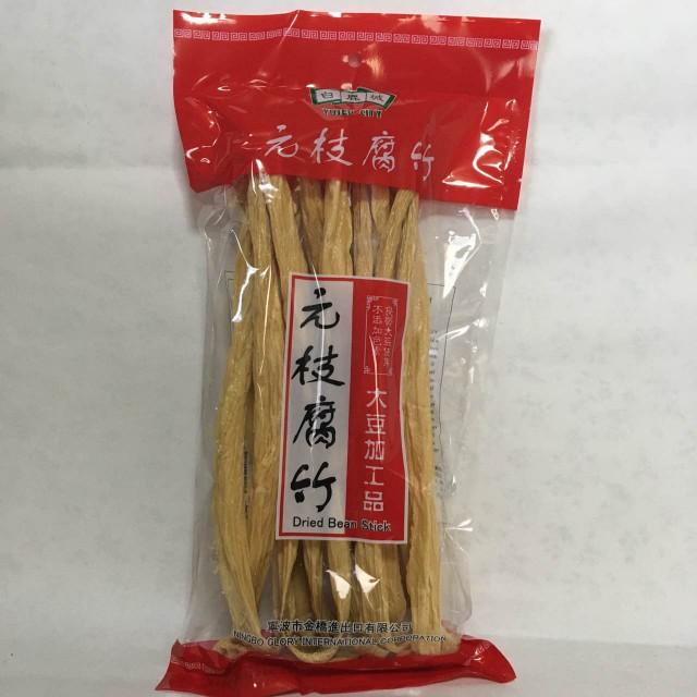 中国腐竹 ゆば 乾燥フチク 大豆製品 ヘルシー湯葉 火鍋の素 227g 中華食材 中華食品