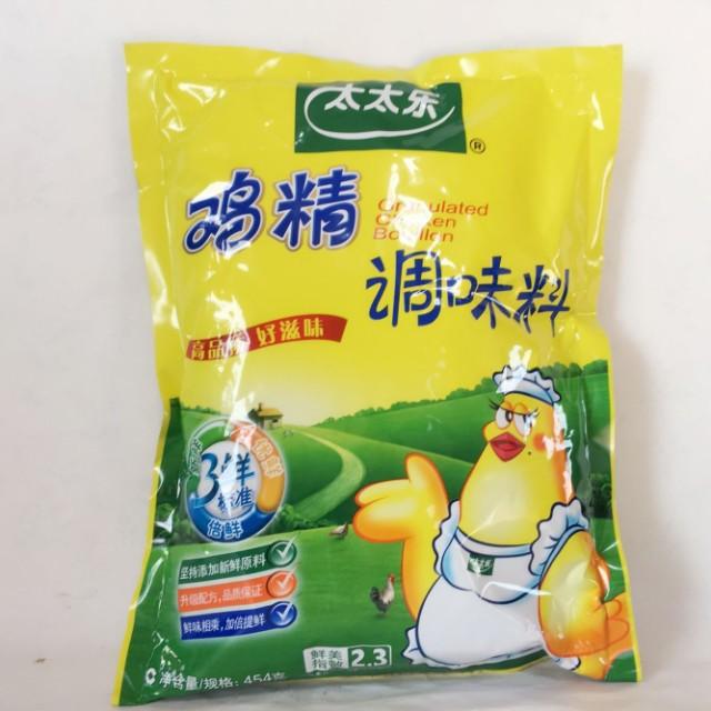 太太楽鶏精 チキンパウダー スープの素 丸鶏ガラスープ 500g  中華調味料 中華食材