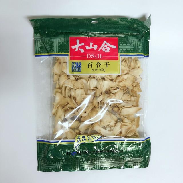 乾燥ゆりね 百合根 薬膳料理 薬膳スープ 100g 中華食材