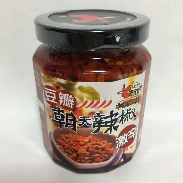 トウバンジャン 老騾子豆瓣朝天辣椒醤 激辛豆板醤 台湾産 240g 冷凍商品と同梱不可
