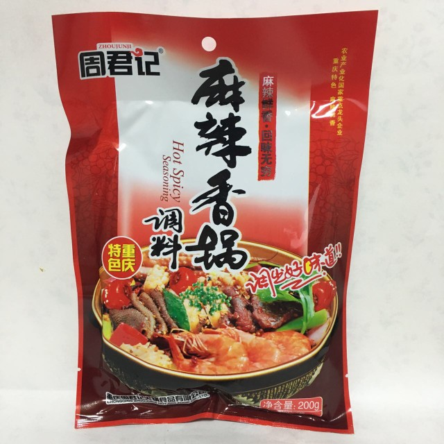 周君記麻辣香鍋調料 鍋の素 辛口 200g
