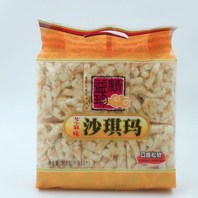 サチマ 芝麻沙其瑪精益珍 ゴマ味 中華お菓子 中華食材 368g