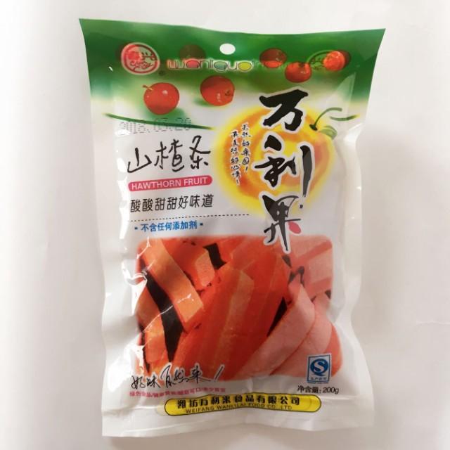 サンザシ のお菓子 山査条 甘酸っぱい 中華お菓子 中華食材200g