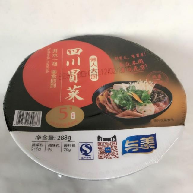 四川冒菜(麻辣味)  即席 中華本場の味 痺れる辛さ 方便食 インスタント野菜スープ 辛口四川名物料理 288g 冷凍商品と同梱不可