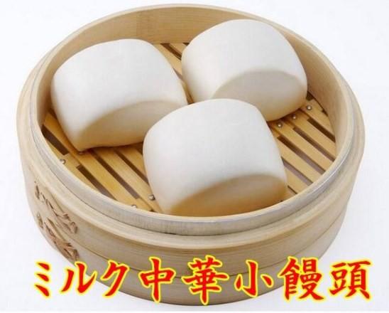 一口鮮牛乳味小饅頭 ミルクパン 一口サイズ 中華まんじゅう 中国の蒸しパン 冷凍商品 16個入 400g 瓶の商品と同梱不可 クール便