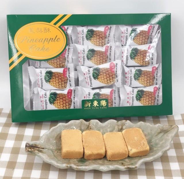 新東陽パイナップルケーキ【3箱セット】鳳梨酥 台湾お土産 送料無料
