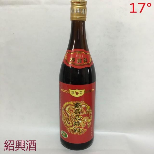 煌鼎牌紹興花雕酒(五年陳酒) 640ml アルコール分17% 紹興酒 17度 中国産 中華お土産 独特の味 冷凍商品と同梱不可