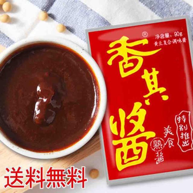 香其醤 シャンチィジャン 中国みそ 90g しいたけと大豆で作った中華味噌 直接に食べられる味噌 ネギ、蔬菜、ご飯、肉などをつけて